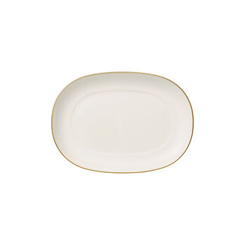 Anmut Gold Pickle Dish/Gravy Stand 7.75 in