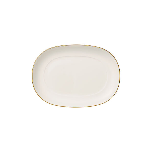 Anmut Gold Pickle Dish/Gravy Stand 7.75 in, , large