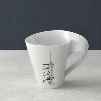 Modern Cities Mug: Shanghai